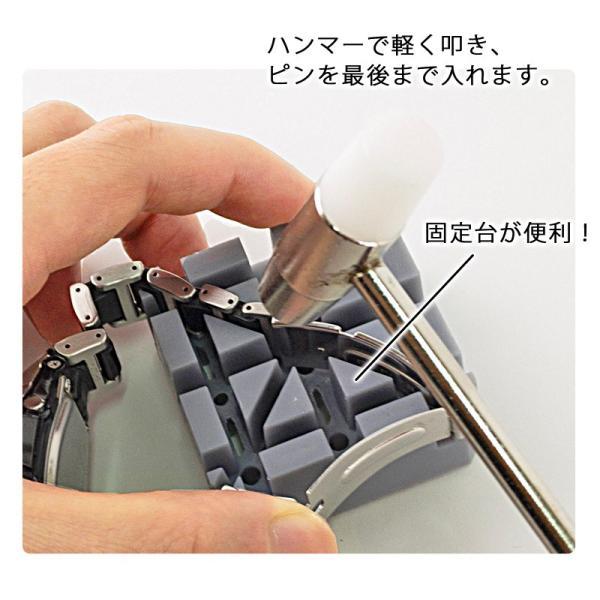 腕時計 工具 16点 セット オープナー 電池交換 時計 裏蓋 固定 ベルト調整 メンテナンス 修理 便利 調整 調節 ドライバー|risecreation|11