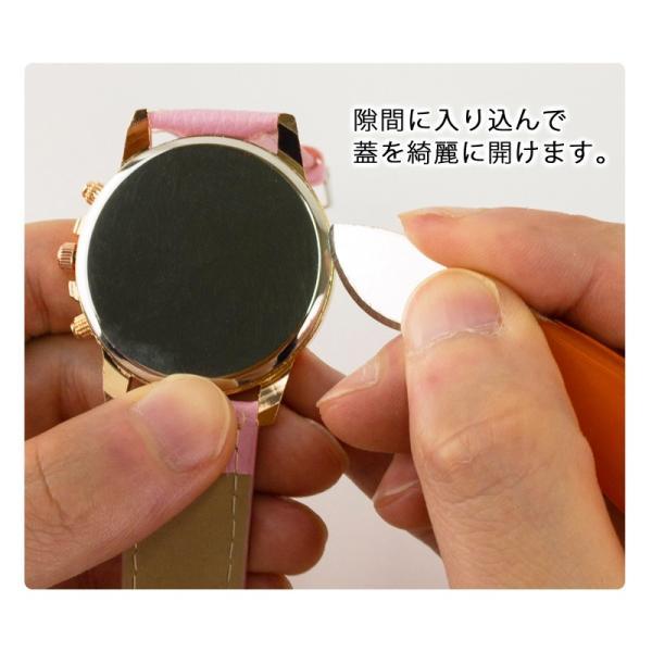 腕時計 工具 16点 セット オープナー 電池交換 時計 裏蓋 固定 ベルト調整 メンテナンス 修理 便利 調整 調節 ドライバー|risecreation|12