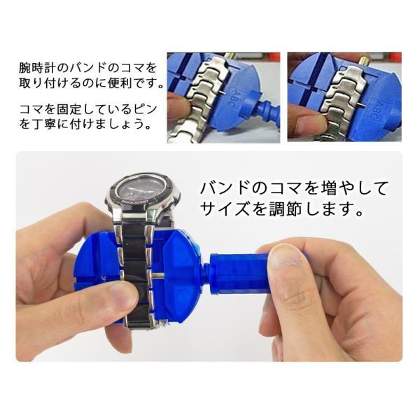 工具セット 16点セット 時計 腕時計 工具 ベルト調整 電池交換 メンテナンス 修理 便利 調整 調節 ドライバー|risecreation|10