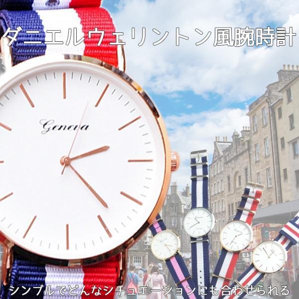 ダニエルウェリントン風 腕時計 メンズ シンプル 欧米チック おしゃれ 使い易い 時計 ユニセックス ベルトカスタム グラスゴー|risecreation