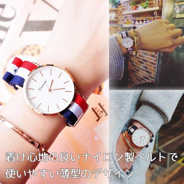 ダニエルウェリントン風 腕時計 メンズ シンプル 欧米チック おしゃれ 使い易い 時計 ユニセックス ベルトカスタム グラスゴー|risecreation|02