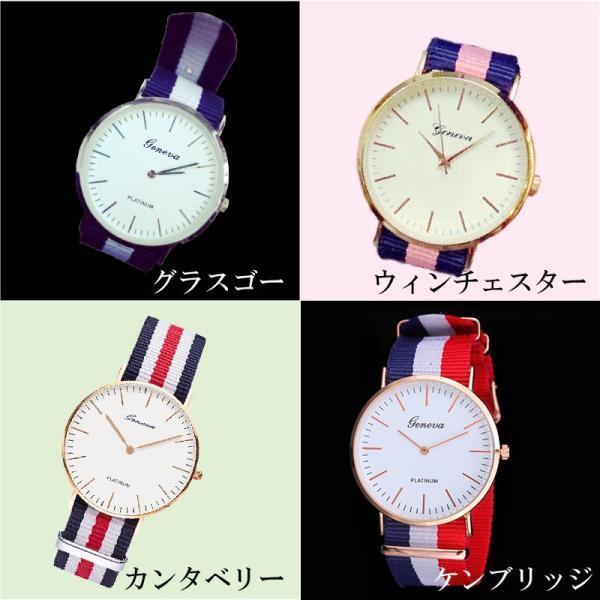ダニエルウェリントン風 腕時計 メンズ シンプル 欧米チック おしゃれ 使い易い 時計 ユニセックス ベルトカスタム グラスゴー|risecreation|05