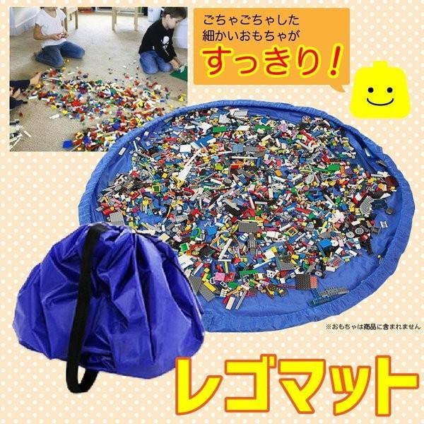 レゴマット 80cm 収納 お片付けマット 片付け プレイマット おもちゃマット レジャーシート アウトドア 簡単 便利|risecreation