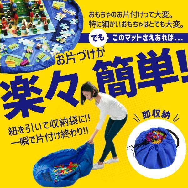 レゴマット 80cm 収納 お片付けマット 片付け プレイマット おもちゃマット レジャーシート アウトドア 簡単 便利|risecreation|03