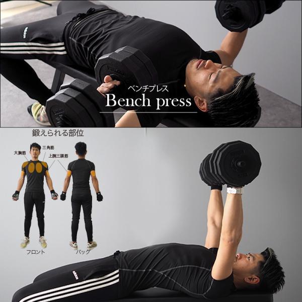 ダンベル 筋トレ 20kg 2個セット 可変式 トレーニング ダンベルセット 重量調整 腕 ポリエチレン製 バーベル 自宅 初心者 creer|risecreation|12
