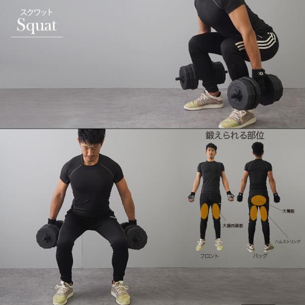 ダンベル 筋トレ 20kg 2個セット 可変式 トレーニング ダンベルセット 重量調整 腕 ポリエチレン製 バーベル 自宅 初心者 creer|risecreation|13