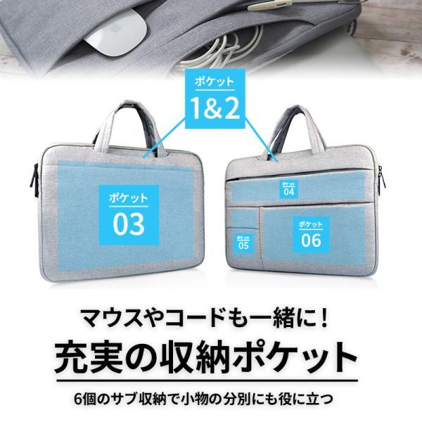 ノートパソコン バッグ ケース ノートPC インナーケース MacBook 防水 収納 軽量 撥水 11 12 13 14 15 インチ|risecreation|13