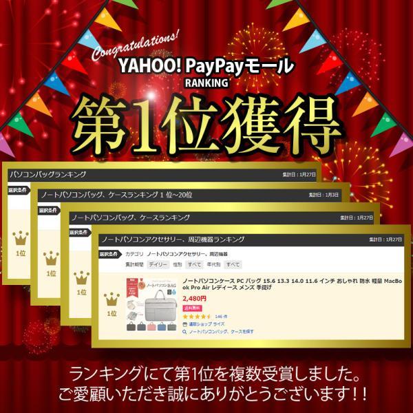 ノートパソコン バッグ ケース ノートPC インナーケース MacBook 防水 収納 軽量 撥水 11 12 13 14 15 インチ|risecreation|03