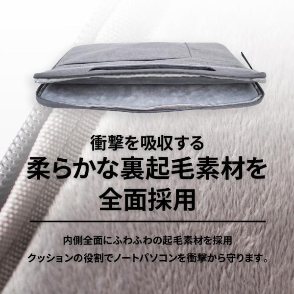 ノートパソコン バッグ ケース ノートPC インナーケース MacBook 防水 収納 軽量 撥水 11 12 13 14 15 インチ|risecreation|10