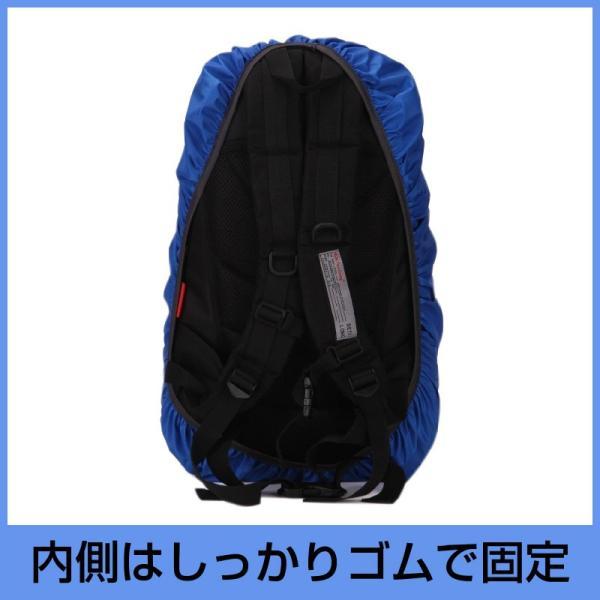 防水 ザック カバー リュックカバー バッグ バックパック ランドセル スーツケース 雨 雪 ゴム固定 簡単装着 15L 20L 25L 30L 35L|risecreation|03