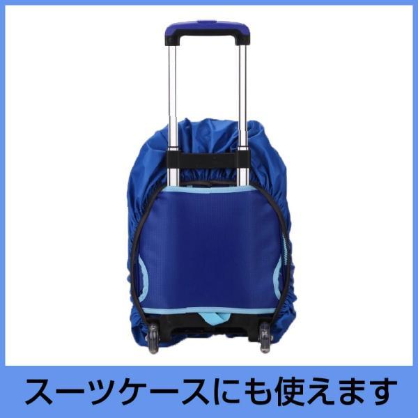 防水 ザック カバー リュックカバー バッグ バックパック ランドセル スーツケース 雨 雪 ゴム固定 簡単装着 15L 20L 25L 30L 35L|risecreation|04