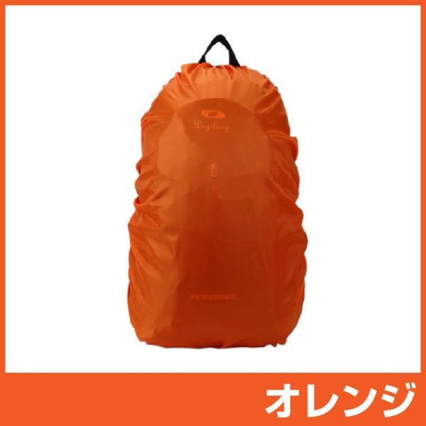 防水 ザック カバー リュックカバー バッグ バックパック ランドセル スーツケース 雨 雪 ゴム固定 簡単装着 15L 20L 25L 30L 35L|risecreation|10