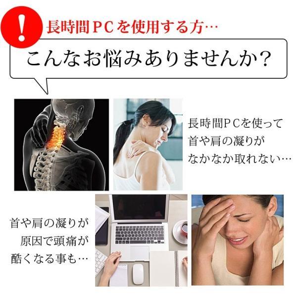 ノートパソコンスタンド タブレットスタンド PCスタンド 折りたたみ式 ブックスタンド 軽量 コンパクト シンプル 腰痛防止 肩こり|risecreation|03