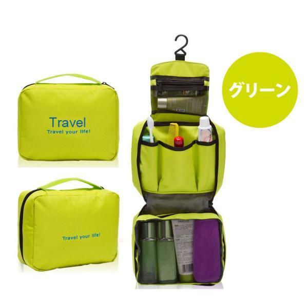 旅行 トラベルポーチ バッグ 洗面用具 収納 吊るせる 洗面道具 化粧品 海外旅行 コスメバッグ 出張 大容量|risecreation|12