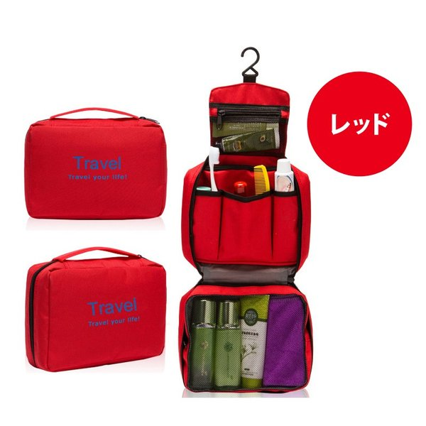 旅行 トラベルポーチ バッグ 洗面用具 収納 吊るせる 洗面道具 化粧品 海外旅行 コスメバッグ 出張 大容量|risecreation|13