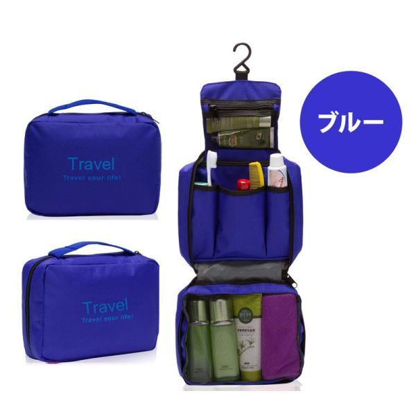 旅行 トラベルポーチ バッグ 洗面用具 収納 吊るせる 洗面道具 化粧品 海外旅行 コスメバッグ 出張 大容量|risecreation|15