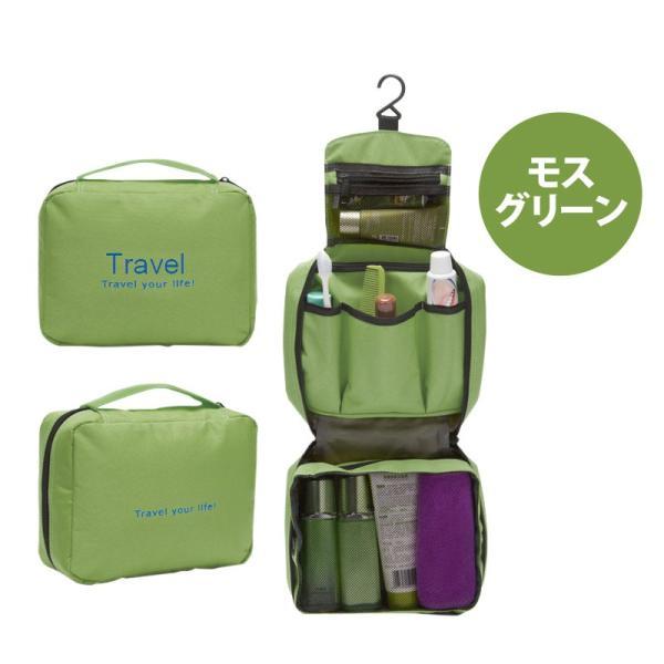 旅行 トラベルポーチ バッグ 洗面用具 収納 吊るせる 洗面道具 化粧品 海外旅行 コスメバッグ 出張 大容量|risecreation|16