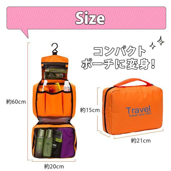 旅行 トラベルポーチ バッグ 洗面用具 収納 吊るせる 洗面道具 化粧品 海外旅行 コスメバッグ 出張 大容量|risecreation|10