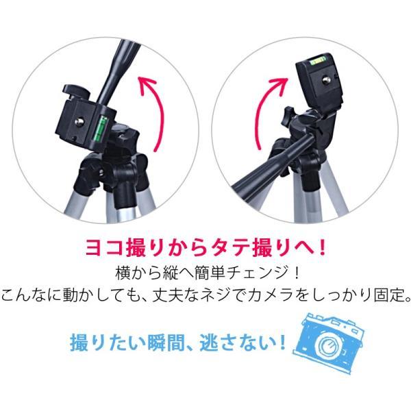 カメラ 三脚 コンパクト 軽量 スマホ 固定付属 iPhone スタンド デジカメ ビデオカメラ 収納袋付き ミニ デジタルカメラ 収納 アウトドア risecreation 09