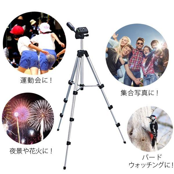 カメラ 三脚 コンパクト 軽量 スマホ 固定付属 iPhone スタンド デジカメ ビデオカメラ 収納袋付き ミニ デジタルカメラ 収納 アウトドア risecreation 10