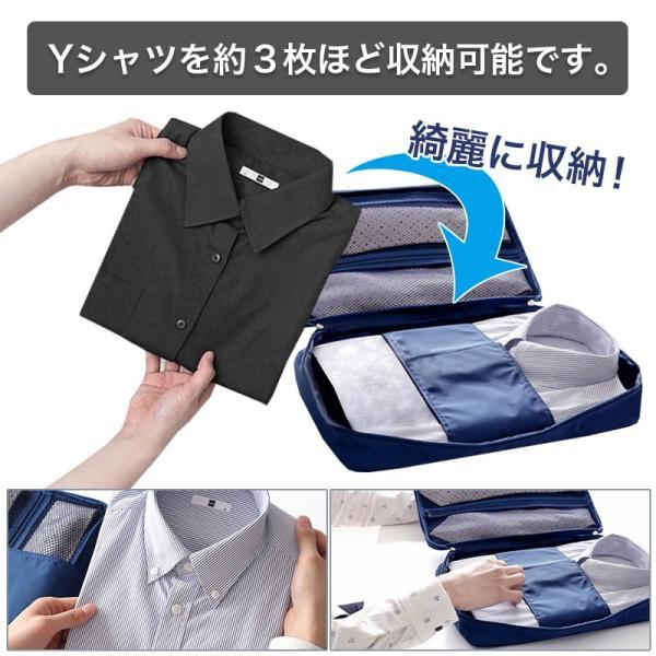 ワイシャツ ネクタイ 収納 ケース シワ 型崩れ防止 最大 シャツ3枚 ネクタイ 2本 収納可 折りたたみ板付き 出張 旅行 トラベル|risecreation|04