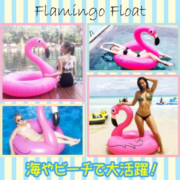 浮き輪 フラミンゴ 120cm ボート フロート おしゃれ 面白 ビッグサイズ 海 海水浴 プール かわいい risecreation 02