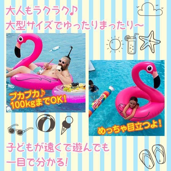 浮き輪 フラミンゴ 120cm ボート フロート おしゃれ 面白 ビッグサイズ 海 海水浴 プール かわいい risecreation 03