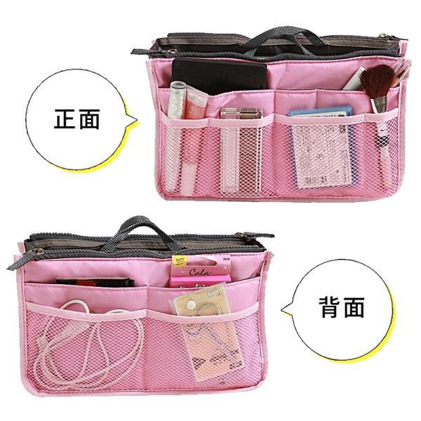バッグインバッグ  バッグ トラベルポーチ インナーバッグ レディース メンズ 収納バッグ  旅行 ポーチ 収納 便利 トラベル|risecreation|11