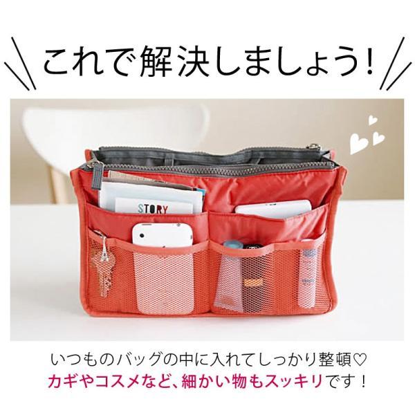 バッグインバッグ  バッグ トラベルポーチ インナーバッグ レディース メンズ 収納バッグ  旅行 ポーチ 収納 便利 トラベル|risecreation|06