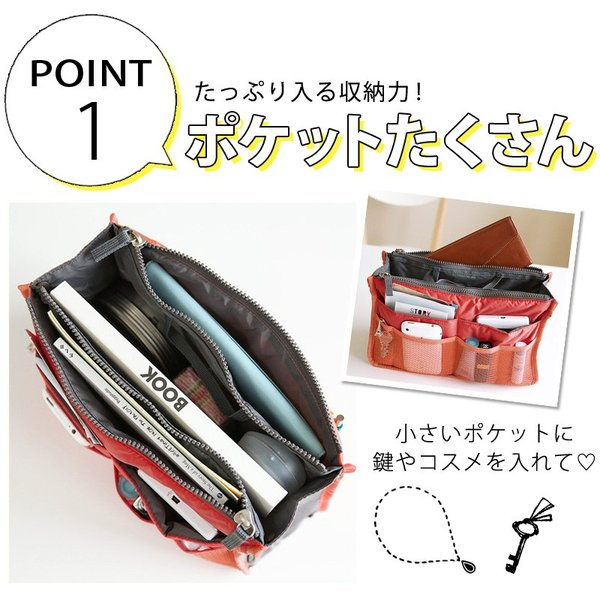 バッグインバッグ  バッグ トラベルポーチ インナーバッグ レディース メンズ 収納バッグ  旅行 ポーチ 収納 便利 トラベル|risecreation|07