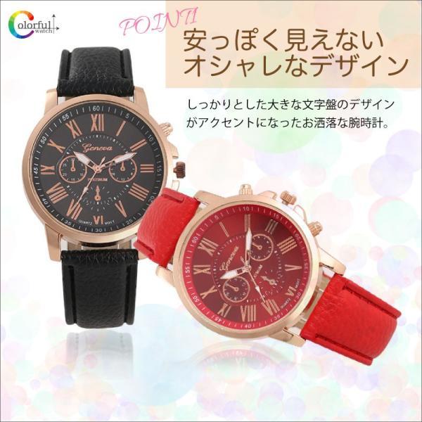 腕時計 カラフル カジュアル レディース メンズ レザー アナログ カラバリ豊富|risecreation|03