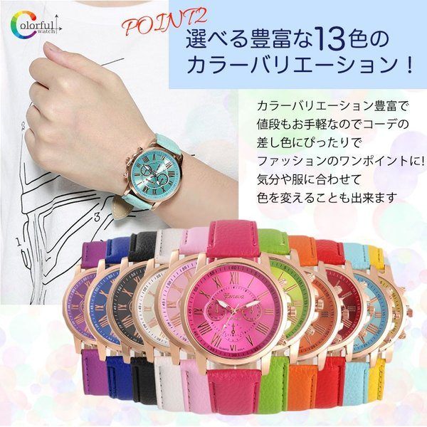 腕時計 カラフル カジュアル レディース メンズ レザー アナログ カラバリ豊富|risecreation|04