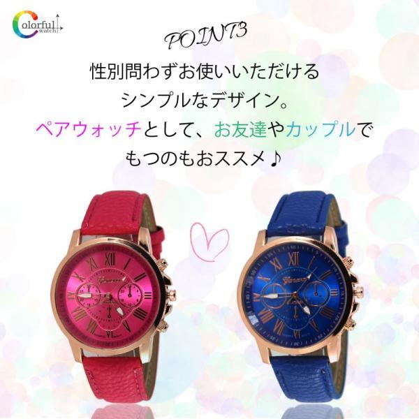 腕時計 カラフル カジュアル レディース メンズ レザー アナログ カラバリ豊富|risecreation|05