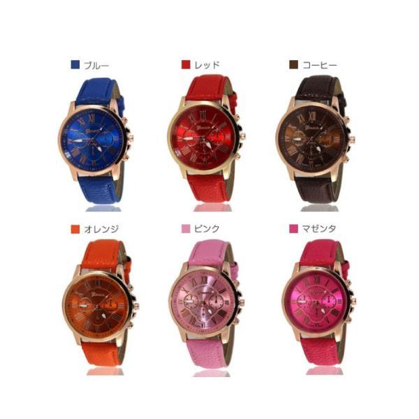 腕時計 カラフル カジュアル レディース メンズ レザー アナログ カラバリ豊富|risecreation|07