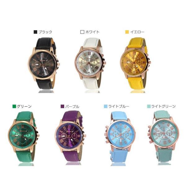 腕時計 レディース メンズ カラフル カジュアル レザー アナログ カラバリ おしゃれ 安い|risecreation|08