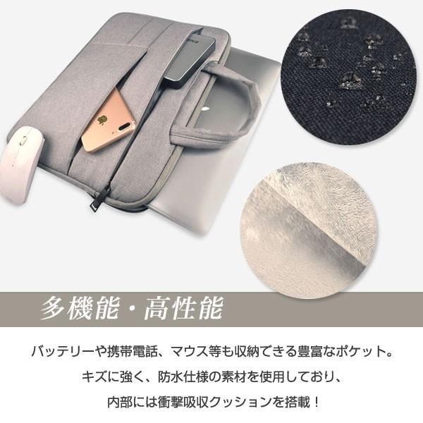 ノートパソコン バッグ メンズ レディース 14インチ iPad Macbook Pro Dell PCケース ビジネスバッグ risecreation 03