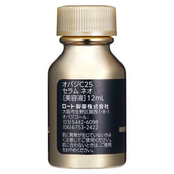 Obagi(オバジ) C25セラム ネオ 12ml|riselife|03