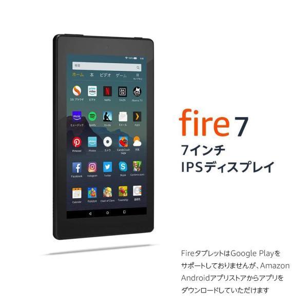 Fire 7 タブレット (7インチディスプレイ) 16GB - Newモデル|risepro|02