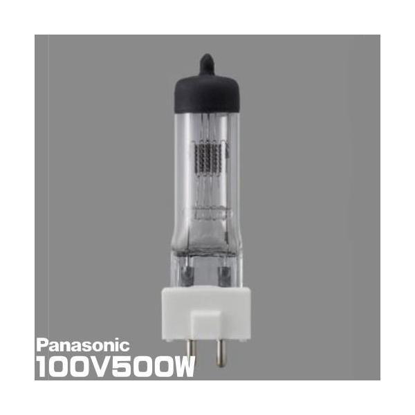 パナソニック JP100V500WC/G-4 スタジオ用ハロゲン電球 500形 GYX9.5口金