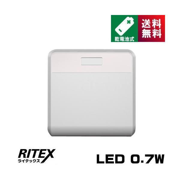 ライテックス W-505 どこでもセンサーライトワイヤレス1個入り 乾電池式