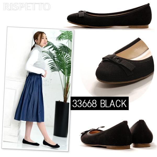 おしゃれでシンプル・バレエシューズ 女性らしく履きやすいデザインのフラットシューズ <33686>
