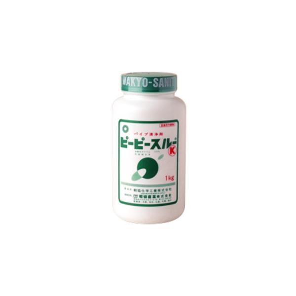 排水管 パイプ 洗浄剤 ピーピースルーK(冷水用)1kg×1本 【劇物】
