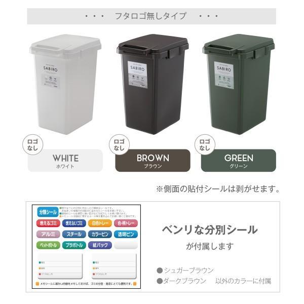 ゴミ箱 おしゃれ キッチン 45L フタ付き 分別 シンプル 定番 角型 ナチュラル ホワイト グリーン ブラウン(キッチン 台所 屋外 連結 ベランダ )|risu-onlineshop|04