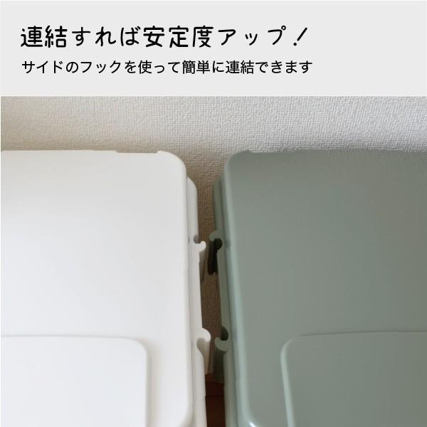 ゴミ箱 おしゃれ キッチン 45L フタ付き 分別 シンプル 定番 角型 ナチュラル ホワイト グリーン ブラウン(キッチン 台所 屋外 連結 ベランダ )|risu-onlineshop|06