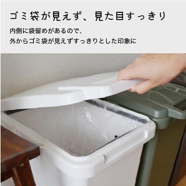 ゴミ箱 おしゃれ キッチン 45L フタ付き 分別 シンプル 定番 角型 ナチュラル ホワイト グリーン ブラウン(キッチン 台所 屋外 連結 ベランダ )|risu-onlineshop|07