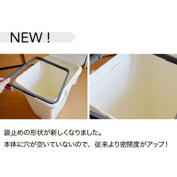 ゴミ箱 おしゃれ キッチン 45L フタ付き 分別 シンプル 定番 角型 ナチュラル ホワイト グリーン ブラウン(キッチン 台所 屋外 連結 ベランダ )|risu-onlineshop|08