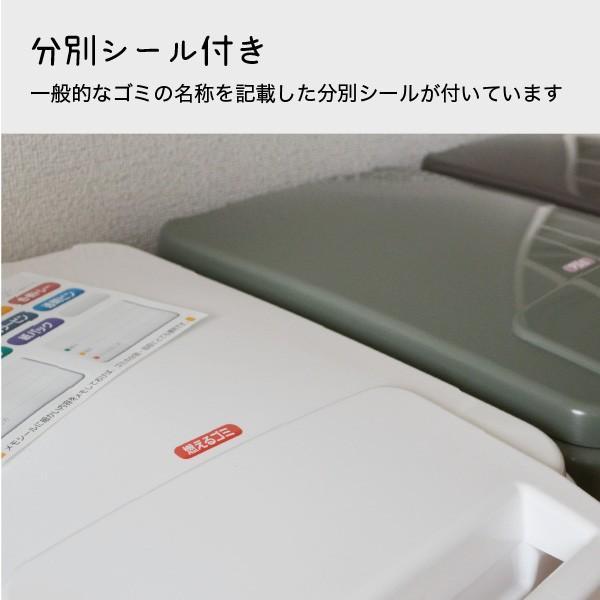 ゴミ箱 おしゃれ キッチン 45L フタ付き 分別 シンプル 定番 角型 ナチュラル ホワイト グリーン ブラウン(キッチン 台所 屋外 連結 ベランダ )|risu-onlineshop|09