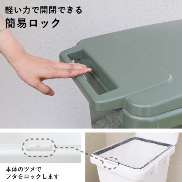 ゴミ箱 おしゃれ キッチン 45L フタ付き 分別 シンプル 定番 角型 ナチュラル ホワイト グリーン ブラウン(キッチン 台所 屋外 連結 ベランダ )|risu-onlineshop|10