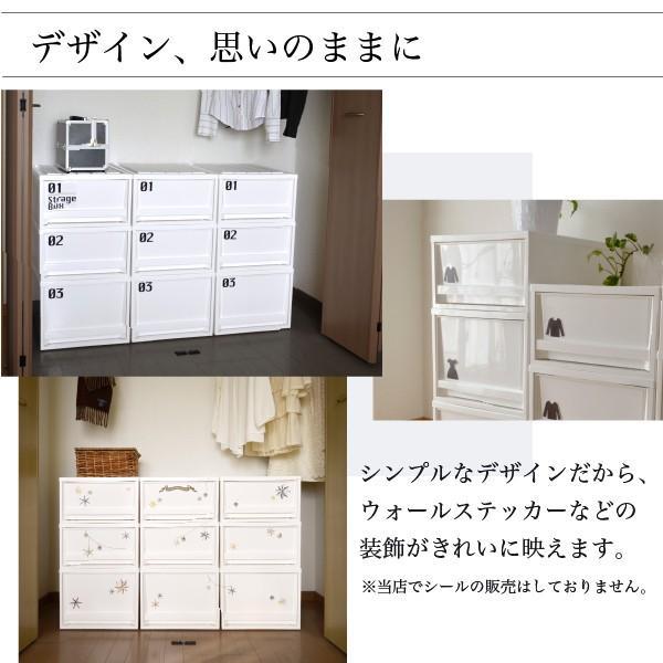 収納ケース 衣装ケース ホワイト 白 引き出し おしゃれ シンプル 定番プラスチック EDEL エーデル Mサイズ risu-onlineshop 07