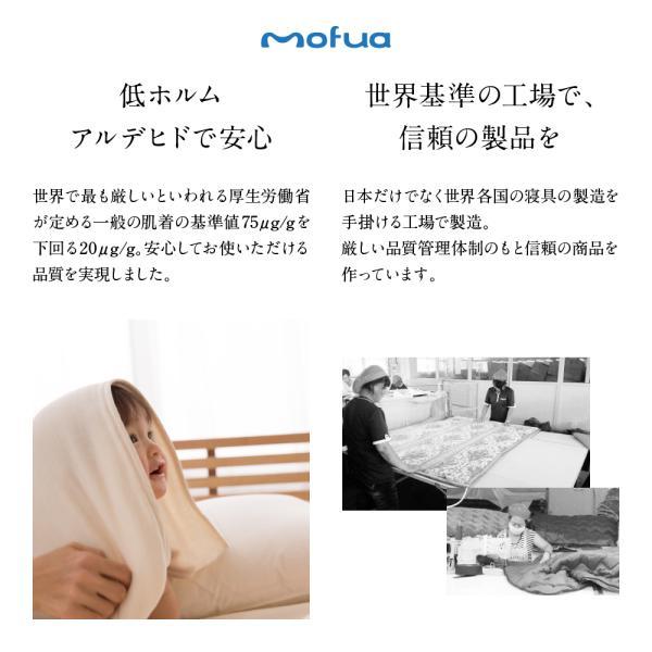 枕カバー 冬用 あったか 43×63 まくらカバー ピローケース おしゃれ 無地 ファスナー式|ritmato|12